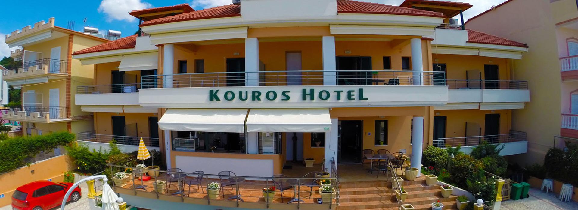 Kouros Hotel Vrachos